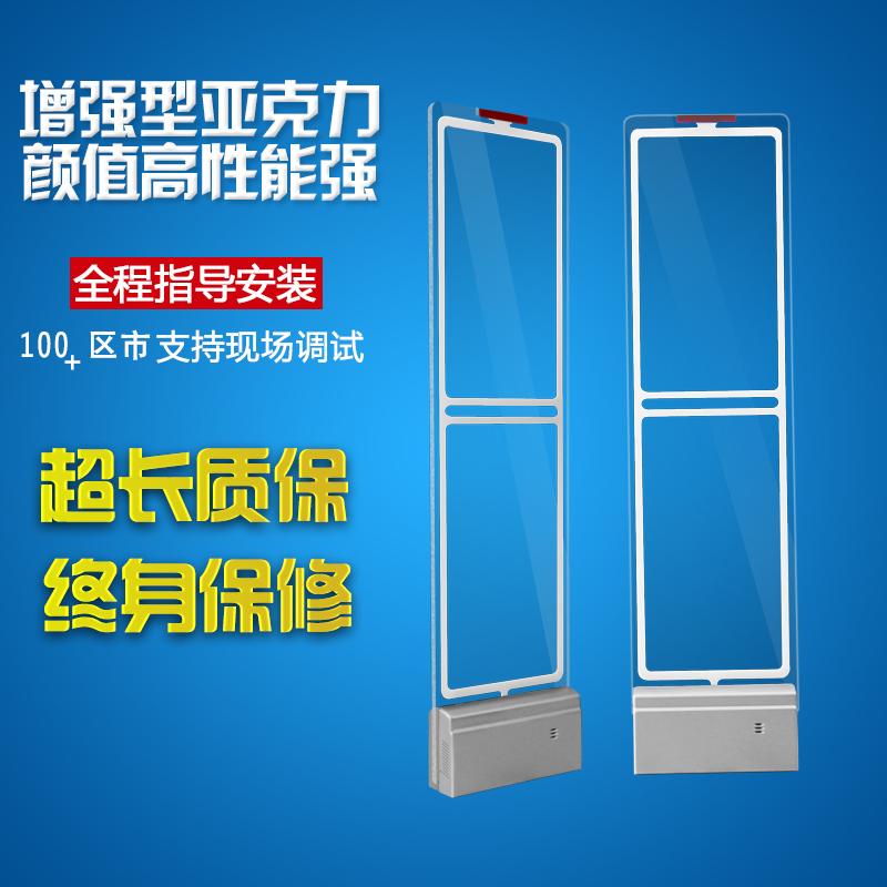 郑州超市防盗器防盗门禁系统水晶亚克力材质支持上门安装