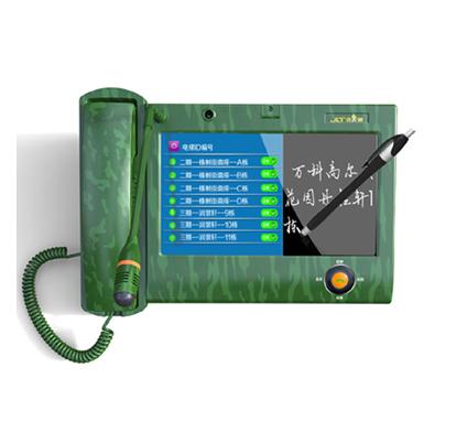 电梯无线IP对讲TZ-X9IP
