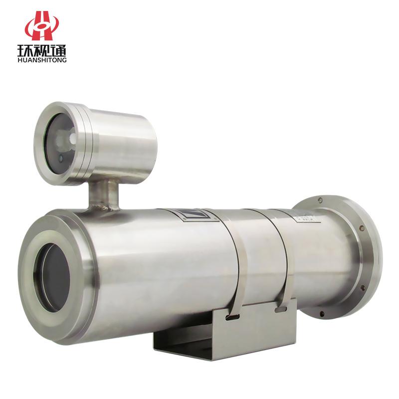 矿用防爆摄像机KBA127