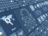 250万用户数据泄露 如何保护信息安全