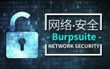 2019年的五种新网络安全威胁