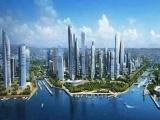 粤港澳大湾区欲建智慧城市群