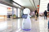 上海虹桥站成全球首个5G火车站