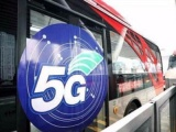 重庆今年将建成5G基站1000个