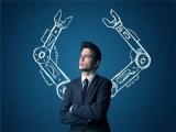 我国首个国家新一代人工智能创新发展试验区成立