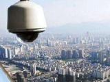 宿迁:大数据打造智慧警务