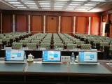 艾索电子系统应用于中石化集团