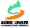 武汉双丰汇联科技有限公司