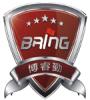北京博睿勤信息技术有限公司