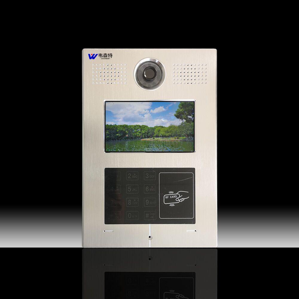 韦森特VST-58A彩色可视大堂机