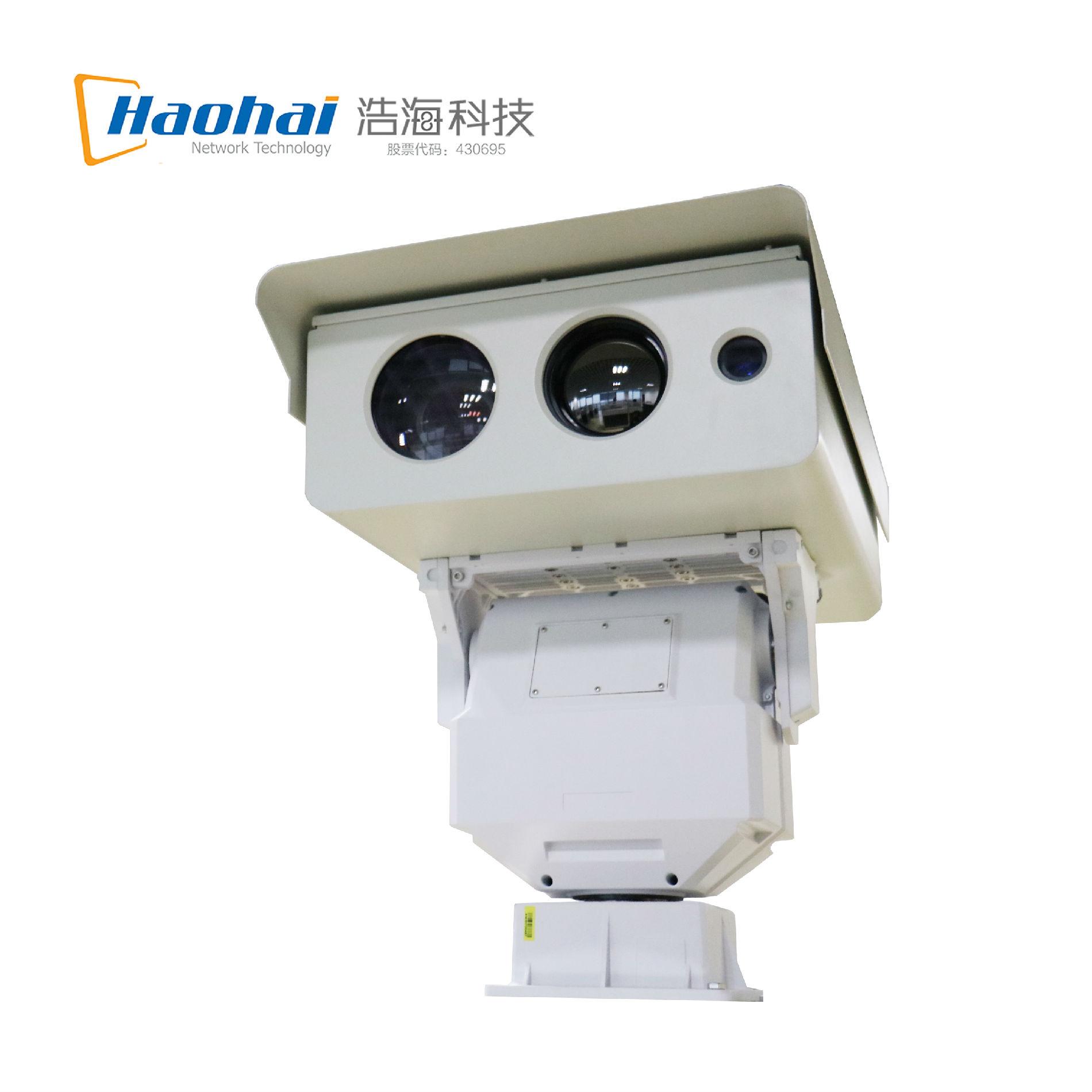 林海卫士三光谱智能监控摄像机