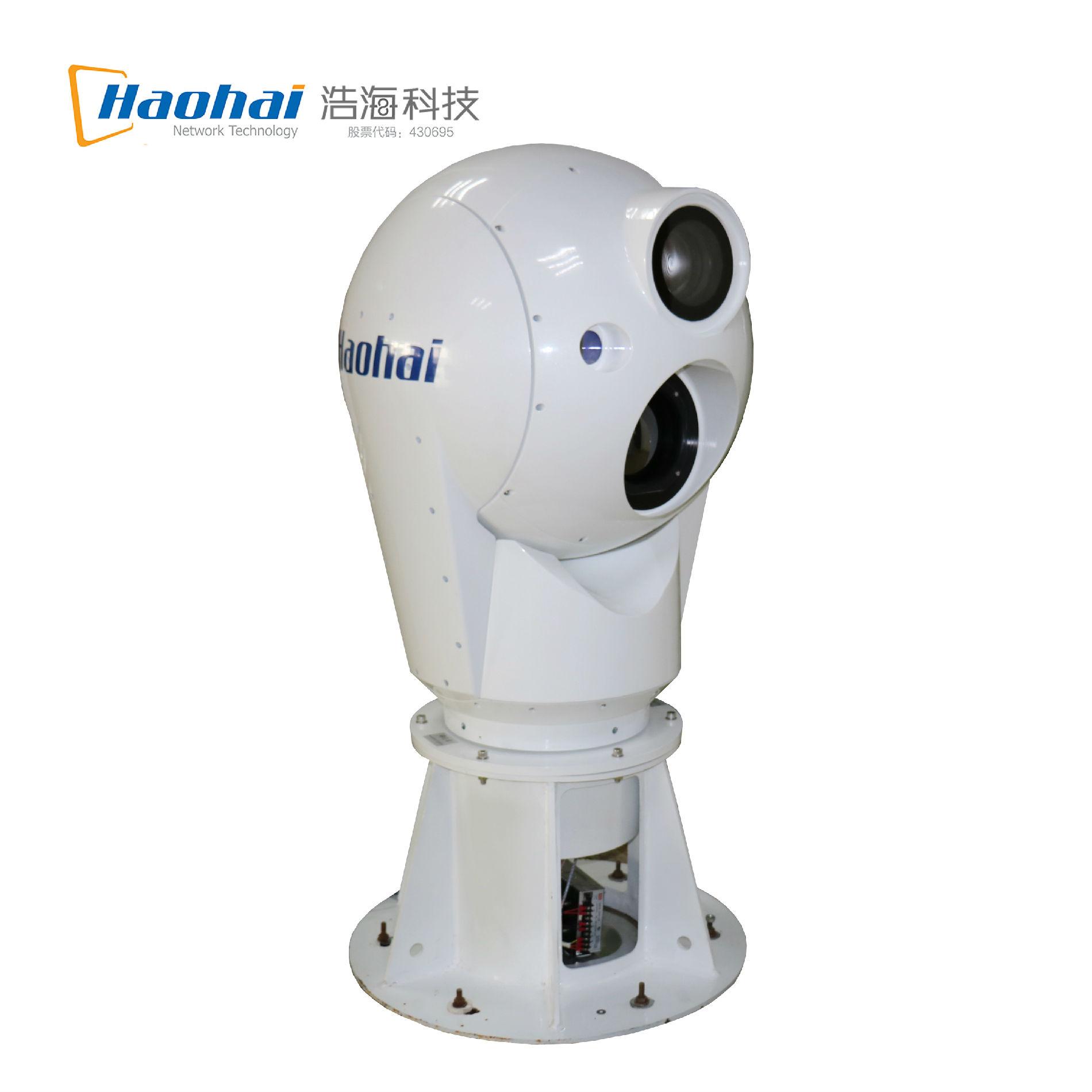 浩海林海卫士抗风型超远距摄像机