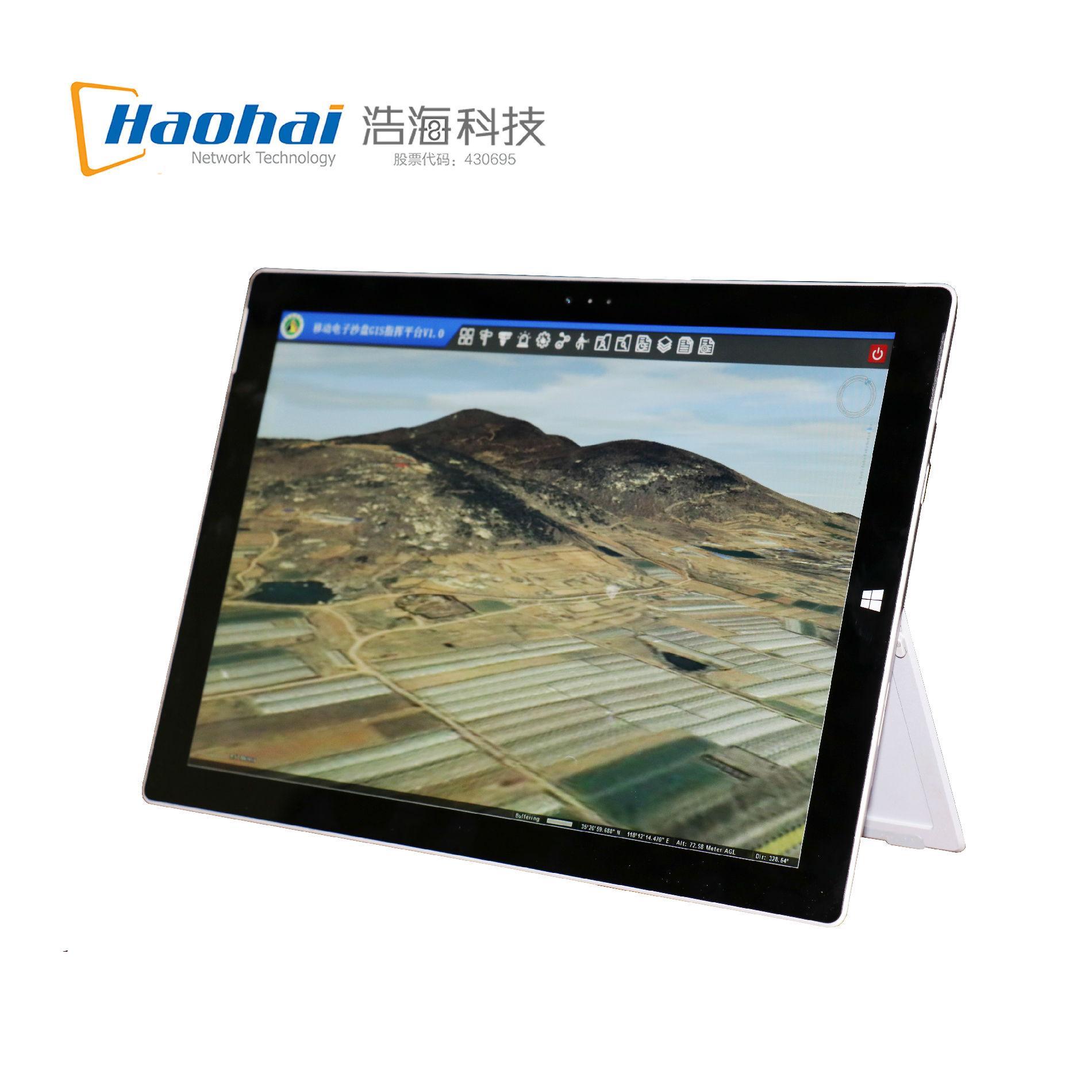 浩海移动电子沙盘GIS指挥平台