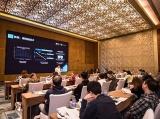 25年中国将成为全球最大数据圈