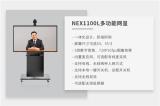 科达新款多功能网呈发布