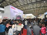 2019年中国国际智能环境博览会