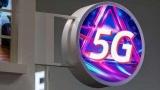工信部长苗圩:5G牌照将会很快发放