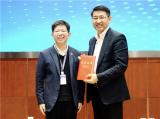 紫光总裁于英涛当选天津市大数据协会会长