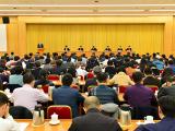 戴林出席天津市科技工作会议并发言