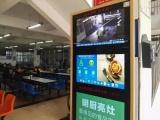 """市场监管总局:今年底70%校园食堂要""""明厨亮灶"""""""