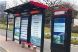 海信智能电子公交站牌上了南京电视台!
