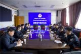 河南省公安厅携手科达共建联合实验室
