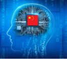 2019全球人工智能应用创新峰会报名通道开启