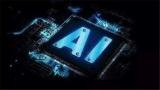 AI芯片进入新阶段 谁能胜出?