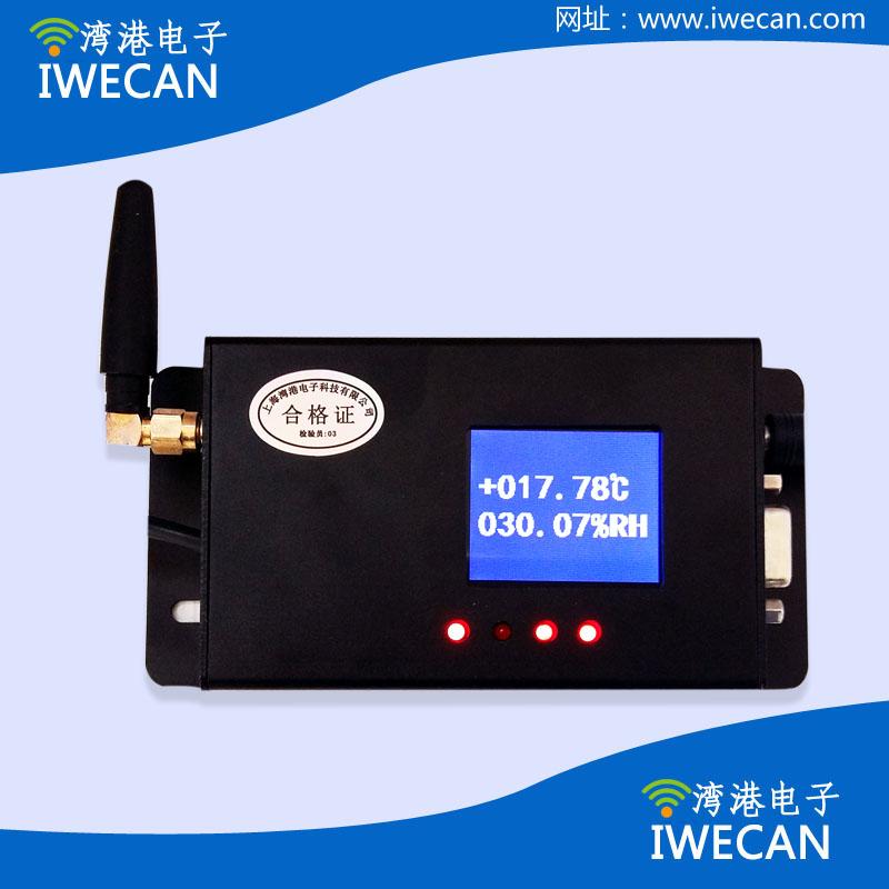 新品供应温湿度手机短信报警器联网采集监控系统品牌