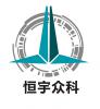 西安恒宇众科空间技术有限公司