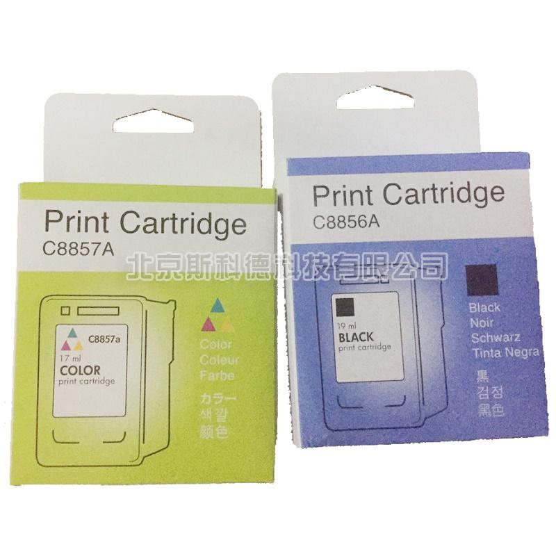 Matica P202i护照打印机
