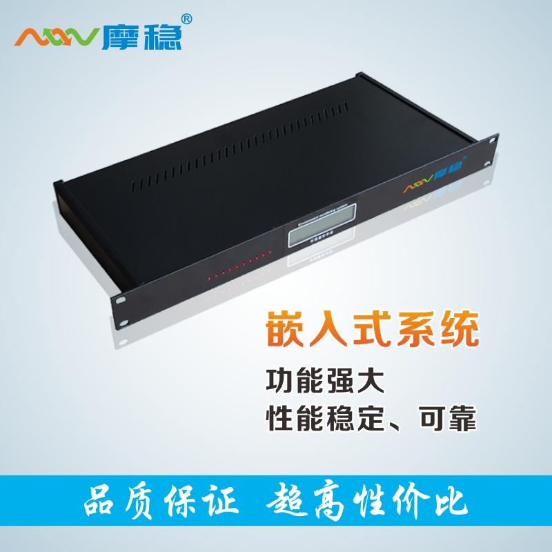 上海摩稳机房动力环境监控报警主机