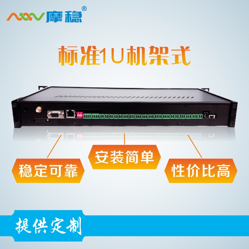 上海机房动力环境监测报警主机厂家