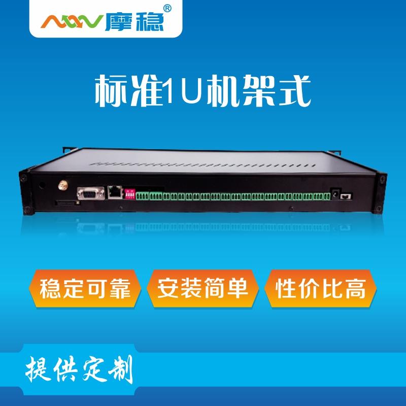机房动力环境监测系统X603S