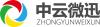 北京中云微迅信息技术有限公司