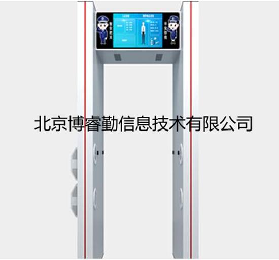 手机安检门智能手机探测门