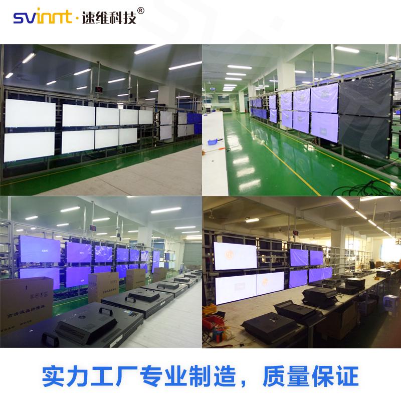 超窄液晶拼接屏 高清监视器