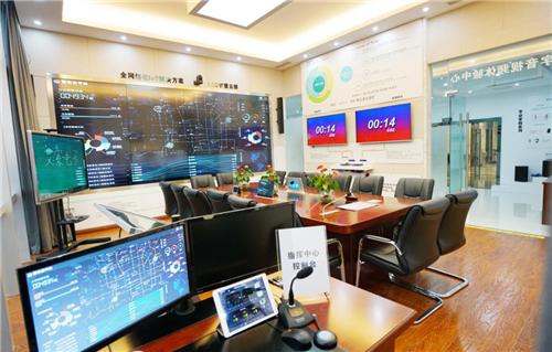 艾索电子76届中国教育装备展邀请函