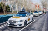 自动驾驶出租车下半年上路 安全是头等大事