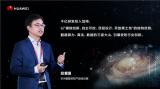 华为:千亿研发投入加持,引爆智能安防行业创新