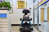 智能机器人守校园安防