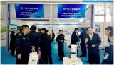 高新兴亮相第二届天津公安科技创新成果展