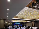 刑侦技术装备峰会召开 武汉虹识技术受邀参会