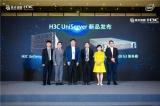 新华三服务器H3C UniServer R8900 G3重磅发布