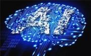 对人工智能发展的一些思考
