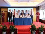 桂林旅股智慧旅游建设