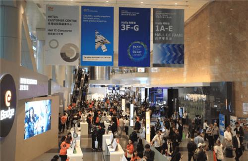 香港加速打造为智慧城市