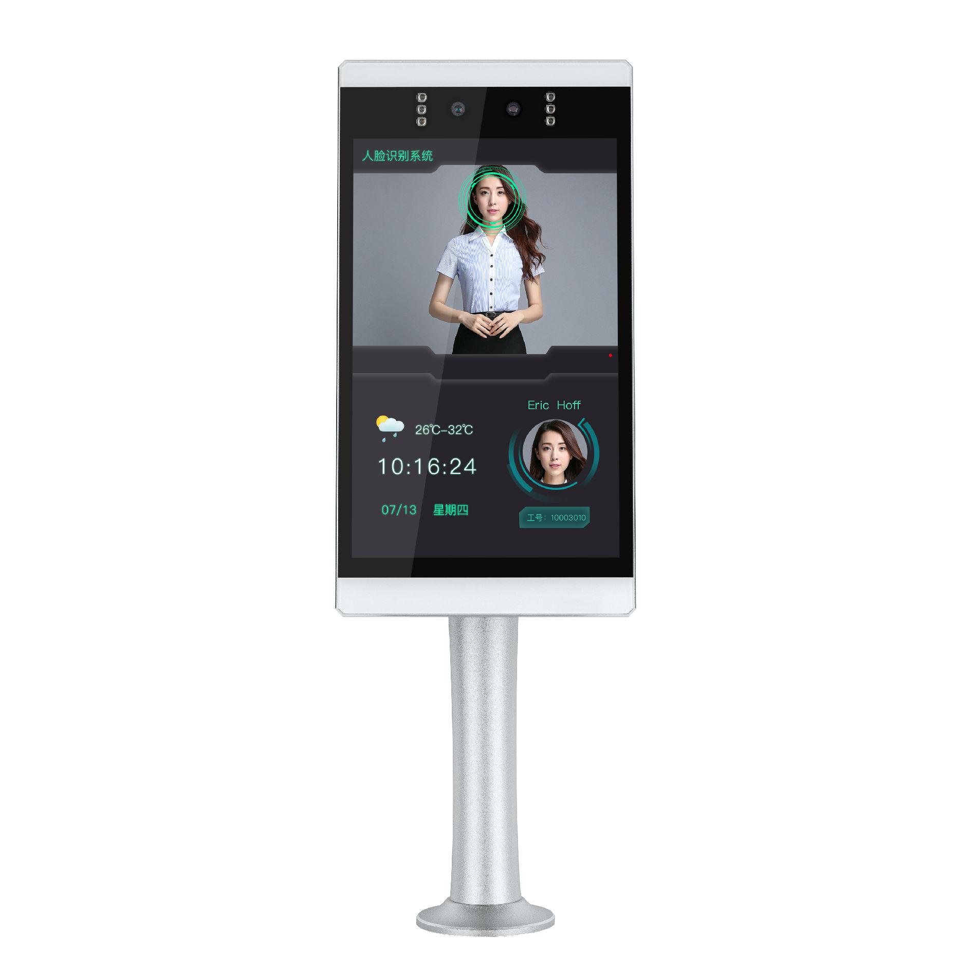 ZTK810AI-A人脸识别系统