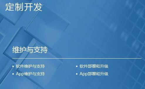 北京软件测试外包公司有哪些