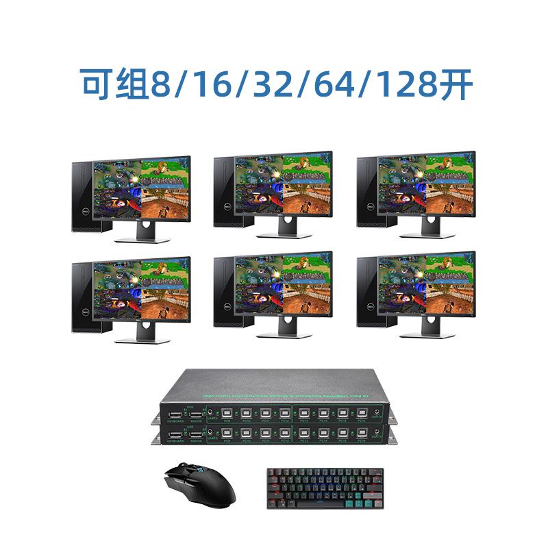 景阳华泰七代8口16口32口同步器鼠标键盘控制器多开dnf搬砖防检测